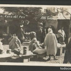Postales: TETUAN-ZOCO DEL PAN-FOTOGRAFICA GALVEZ-POSTAL ANTIGUA-(57.390). Lote 153393282