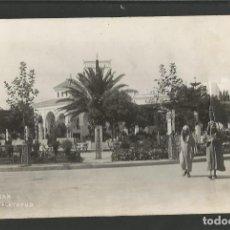 Postales: TETUAN-ZOCO DEL PAN-FOTOGRAFICA CALATAYUD-POSTAL ANTIGUA-(57.391). Lote 153393402