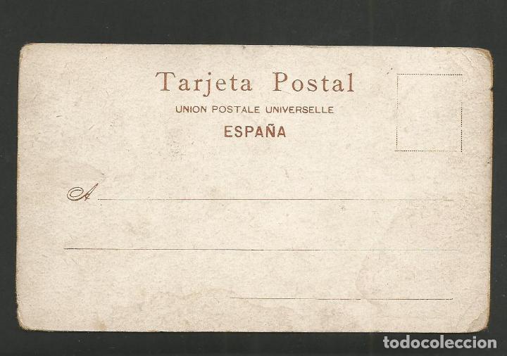 Postales: TANGER-VISTA GENERAL-BEVAN & Cº-REVERSO SIN DIVIDIR-POSTAL ANTIGUA-(57.470) - Foto 3 - 153874698