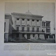Postales: FOTO LÁMINA SIGLO XIX. 1898. PANORAMA NACIONAL. PUERTO RICO, SAN JUAN PALACIO GOBIERNO. JEREZ 287. Lote 154139318