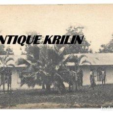 Postales: GUINEA ESPAÑOLA .- MISIONES .- EDICIONES MISSÉ . Lote 154452738