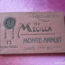 Postales: GUERRA AFRICA MONTE ARRUIT TACO COMPLETO DE POSTALES MELILLA SERIE B. Lote 155023734