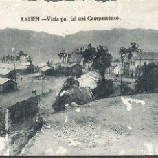 Postales: GUERRA MARRUECOS. Lote 155339662