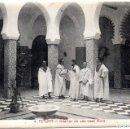 Postales: PS8159 TETUÁN 'INTERIOR DE UNA CASA MORA'. M. ARRIBAS. CIRCULADA. 1919. Lote 156060486