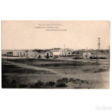 Postales: LARACHE.(MARRUECOS).- CAMPAMENTO DE NADOR.. Lote 156651998