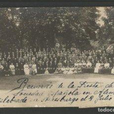 Postales: COLMAR-FIESTA DE LA SOCIEDAD ESPAÑOLA EN ALEMANIA AÑO 1914-POSTAL ANTIGUA-(58.036). Lote 157121162