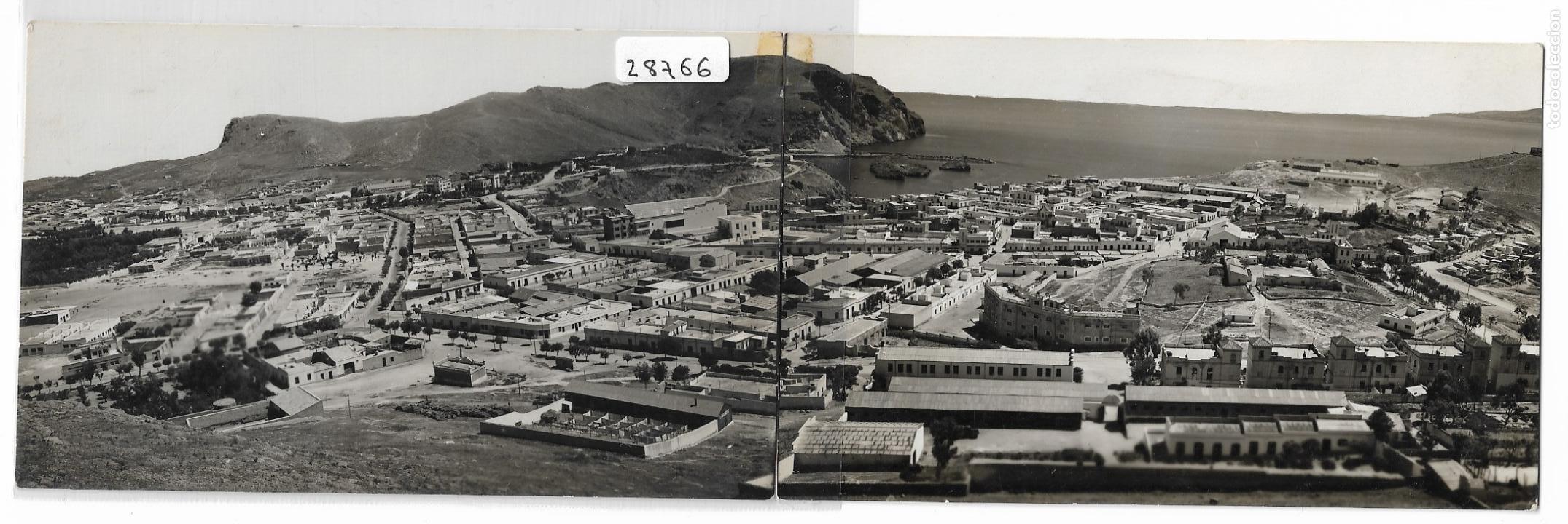 VILLA SANJURJO - ALHUCEMAS - VISTA PANORÁMICA DOBLE - P28766 (Postales - Postales Temáticas - Ex Colonias y Protectorado Español)
