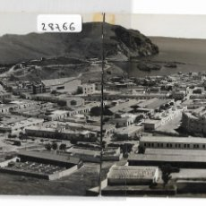 Postales: VILLA SANJURJO - ALHUCEMAS - VISTA PANORÁMICA DOBLE - P28766. Lote 158445094