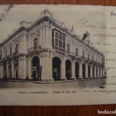 Postales: HABANA. CUBA. PALACIO Y AYUNTAMIENTO. POSTAL NO DIVIDIDA. CIRCULADA.. Lote 158941726