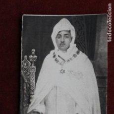 Postales: TARJETA POSTAL S.A.I. EL HALIFA, FOTO JALÓN, 1941,. Lote 161628442