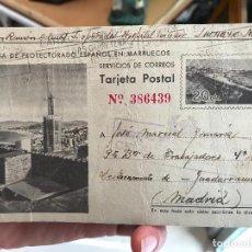 Postales: TARJETA POSTAL ZONA PROTECTORADO ESPAÑOL EN MARRUECOS 1943 - HOSPITAL MILITAR LARACHE. Lote 161949798