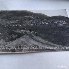 Postales: FUERZAS DE REGULARES INDÍGENAS DE CABALLERÍA DE PASEO MILITAR. TETUÁN, GUERRA DEL RIF. Lote 163539810