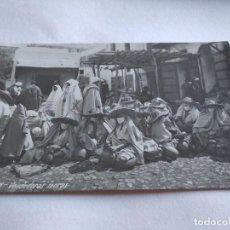 Postales: TETUÁN, VENDEDORAS MORAS. GUERRA DEL RIF. Lote 163542402
