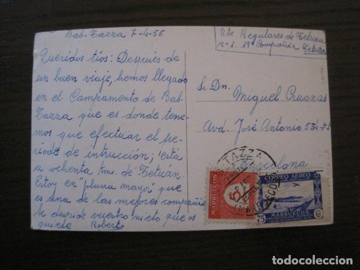 Postales: AID EL QUEBIR-POSTAL FOTOGRAFICA GARCIA GORTES-SELLO CORREO AEREO MARRUECOS-VER FOTOS-(59.358) - Foto 4 - 164611042