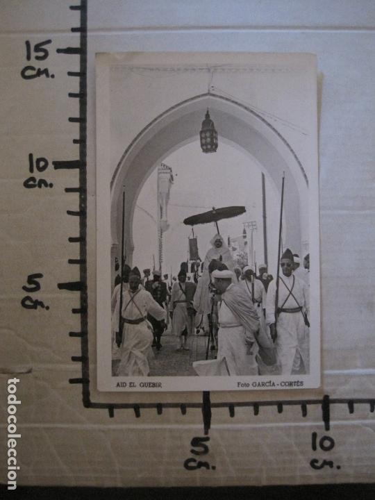 Postales: AID EL QUEBIR-POSTAL FOTOGRAFICA GARCIA GORTES-SELLO CORREO AEREO MARRUECOS-VER FOTOS-(59.358) - Foto 6 - 164611042