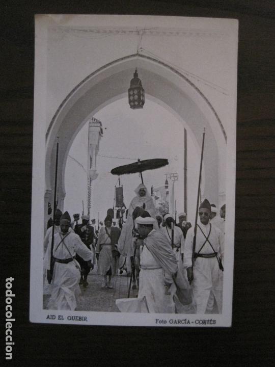AID EL QUEBIR-POSTAL FOTOGRAFICA GARCIA GORTES-SELLO CORREO AEREO MARRUECOS-VER FOTOS-(59.358) (Postales - Postales Temáticas - Ex Colonias y Protectorado Español)