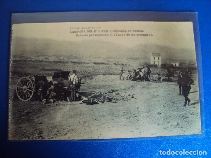 Postales: (PS-61406)LOTE DE 3 BLOCKS RECUERDO DE LA CAMPAÑA DE EL RIF MONTE ARRUIT 1921-SERIE III,VI Y VII - Foto 6 - 171243517