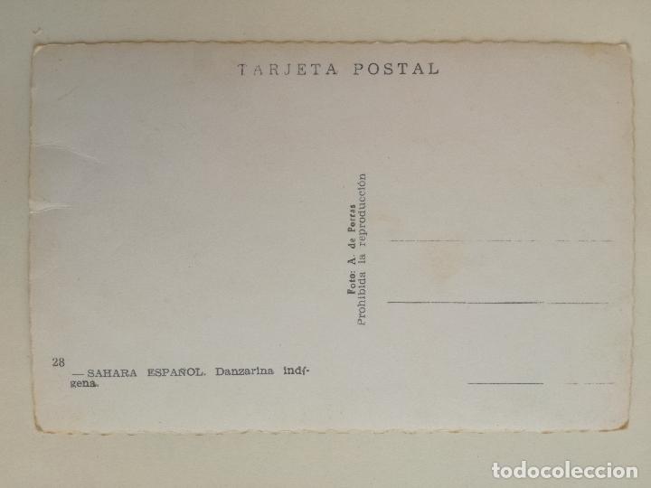 Postales: POSTAL COLOREADA PROTECTORADO AÑOS 50. SAHARA ESPAÑOL. MUJER DANZARINA INDÍGENA. FOTO PORRAS. - Foto 3 - 172236720