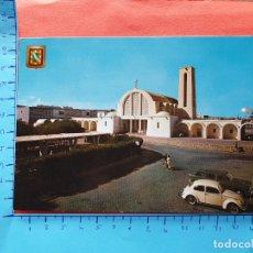 Postales: AAIUN ( SAHARA ESPAÑOL ) - ESCRITA ( NOV2019-2). Lote 174017780