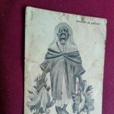 Cartes Postales: POSTAL DE CARICATURA DE LA GUERRA DEL RIF. Lote 175120479