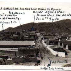 Postales: PS8222 VILLA SANJURJO \'AVENIDA GRAL. PRIMO DE RIVERA\'. FOTOGRÁFICA. ESCRITA. AÑOS 20. Lote 176265930