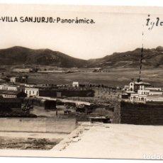 Postales: PS8223 VILLA SANJURJO \'PANORÁMICA\'. FOTOGRÁFICA. ESCRITA. AÑOS 20. Lote 176266202