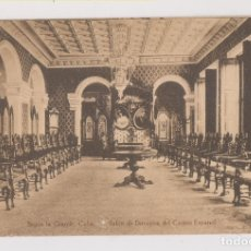 Postales: POSTAL. SAGUA LA GRANDE, CUBA. SALÓN DE DIRECTIVA DEL CASINO ESPAÑOL.. Lote 177319270