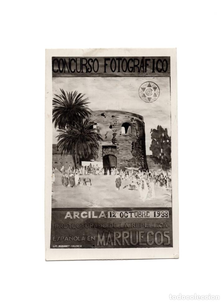 CONCURSO FOTOGRAFICO 1938. PROTECTORADO DE LA REPÚBLICA ESPAÑOLA MARRUECOS. (Postales - Postales Temáticas - Ex Colonias y Protectorado Español)