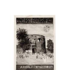 Postales: CONCURSO FOTOGRAFICO 1938. PROTECTORADO DE LA REPÚBLICA ESPAÑOLA MARRUECOS.. Lote 177872944