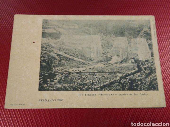 FERNANDO POO RIO.TIMBABE. PUENTE EN EL CAMINO DE SAN CARLOS. 4 SERIE NUM 6. THOMAS (Postales - Postales Temáticas - Ex Colonias y Protectorado Español)
