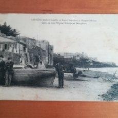 Postales: POSTAL LARACHE DESDE EL MUELLE, AL FONDO SEMÁFORO Y HOSPITAL MILITAR - MARRUECOS. Lote 180164541