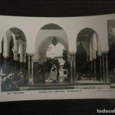 Postales: TETUAN-PLAZA DE ESPAÑA TEMPLETE-FOTOGRAFICA CALATAYUD-VER FOTOS-(63.437). Lote 181084678