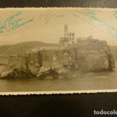 Postales: PEÑON DE ALHUCEMAS POSTAL FOTOGRAFICA. Lote 181927437