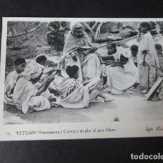Postales: TETUAN MARRUECOS COLEGIO ARABE AL AIRE LIBRE. Lote 182940461
