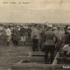 Cartes Postales: MAROC CASABLANCA APRÈS L' ACTION- AU RAPPORT MAROC. Lote 182956628