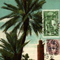 Postales: MAROC MARRAKECH LA KOUTOUBIA A TRAVERS LES PALMIERS. Lote 182958621