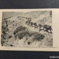 Postales: TETUAN-CONVOY ADMINISTRACION MILITAR-ED·RECTORET-POSTAL ANTIGUA-VER FOTOS-(64.369). Lote 183416190