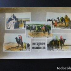 Postales: MARRUECOS TIPOS MARROQUIS. Lote 183503670