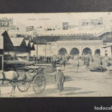Postales: TANGER-LA ADUANA-HAUSER Y MENET-POSTAL ANTIGUA-(64.481). Lote 183856496