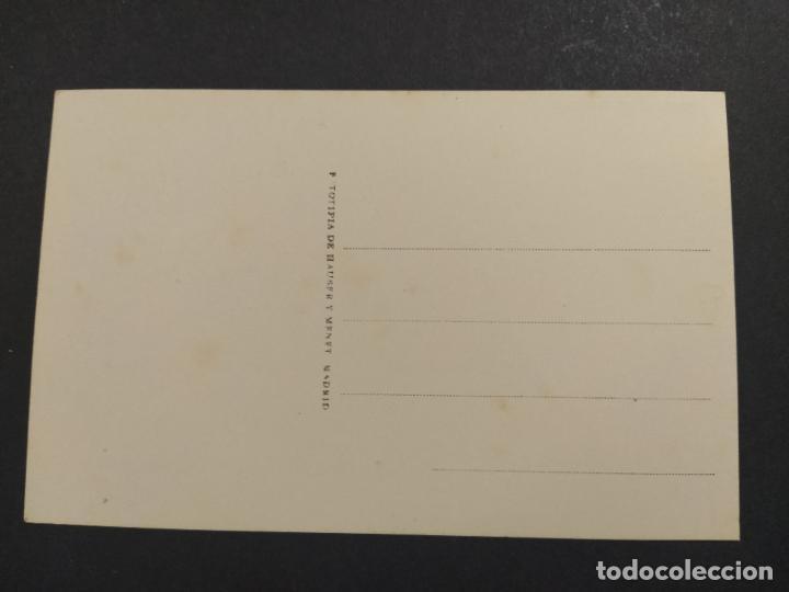 Postales: TANGER-EL ZOCO CHICO-CAFE CENTRAL, BANCO, RESTAURANTE...-HAUSER Y MENET-POSTAL ANTIGUA-(64.482) - Foto 3 - 183856667