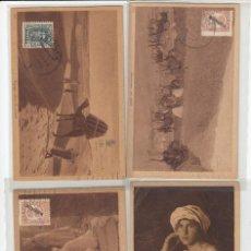 Postales: MARRUECOS. LOTE DE 11 POSTALES CIRCULADAS ENTRE 1914 Y 1936 DE TIPOS ARABES.. Lote 184073735