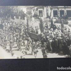 Postales: SEGUNDA REPUBLICA LOCALIDAD ESPAÑOLA DEL NORTE DE AFRICA DESFILE DE REGULARES POSTAL FOTOGRAFICA. Lote 190976055