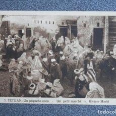 Postales: TETUÁN LOTE 9 POSTALES ANTIGUAS MUY ANIMADAS - BONITAS. Lote 193037901