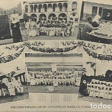 Postales: X123041 FERNANDO POO GUINEA ESPAÑOLA COFRADIA CORAZON MARIA Y DIRECTORES, BASILE EDUCANDAS DE FIESTA. Lote 194217228