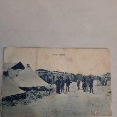 Postales: DAR DRIUS CAMPAMENTO MILITAR EDICION ARRIBAS ZARAGOZA ESPAÑA. Lote 194507733