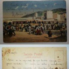 Postales: ESPAÑA SPAIN TARJETA POSTAL POSTCARD TETUÁN (MARRUECOS ESPAÑOL) SOCO DEL TRIGO. Lote 195059966