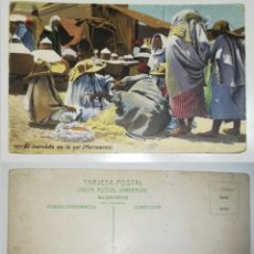 Postales: ESPAÑA SPAIN TARJETA POSTAL (MARRUECOS ESPAÑOL) MERCADO DE LA SAL EDICIÓN BOIX HERMANOS MELILLA. Lote 195059977