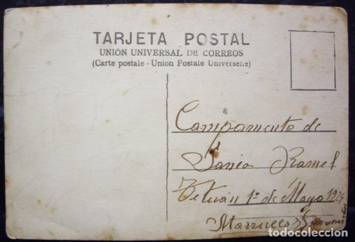 Postales: TETUAN (Marruecos) - Campamento de SANIA RAMEL 1924 - CONJUNTO DE 6 POSTALES - Foto 3 - 195106490