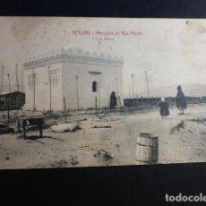 Postales: TETUAN MEZQUITA DE RIO MARTIN. Lote 195803290