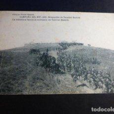 Postales: CAMPAÑA DEL RIF 1921 OCUPACION DE TAURIAT HAMED LA COLUMNA SANJURJO ENTRANDO. Lote 195862951